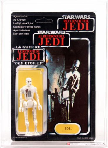 "Star Wars 3 3/4"" Basic Action Figures (Vintage) 8D8 (Tri-Logo) by Kenner"