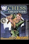 DC Chess Collection (UK) 11-A