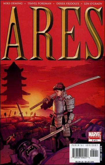 Ares 5-A by Marvel