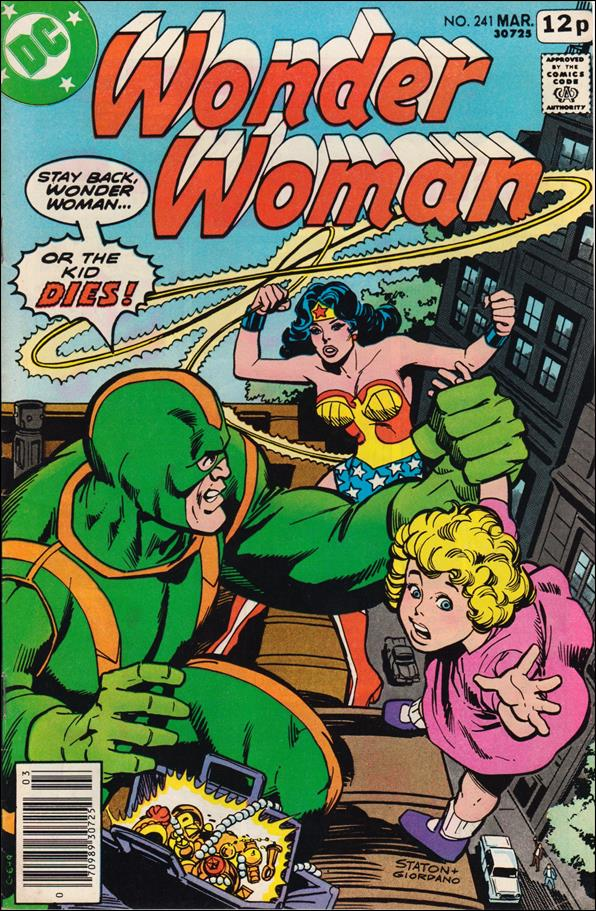 Wonder Woman (1942) 241-B by DC