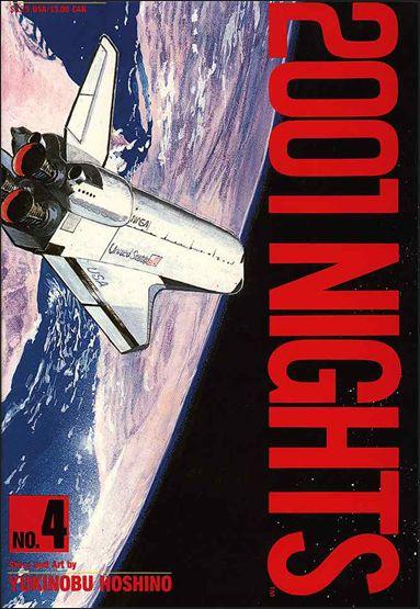 2001 Nights 4-A by Viz