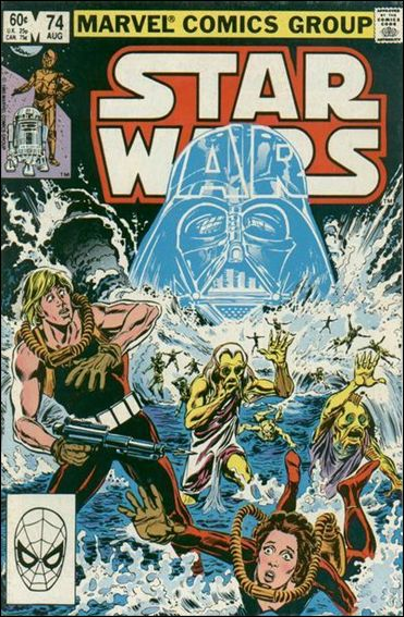 Star Wars (1977) 74-A by Marvel