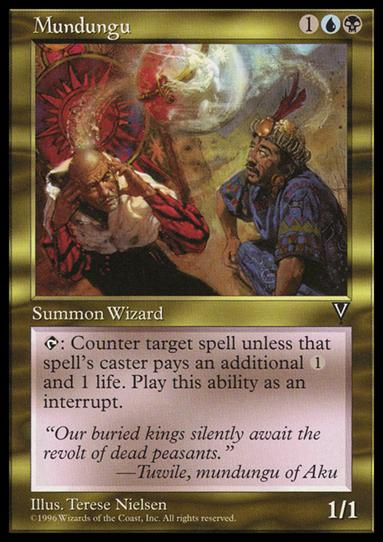 Magic the Gathering: Visions (Base Set)132-A by Wizards of the Coast