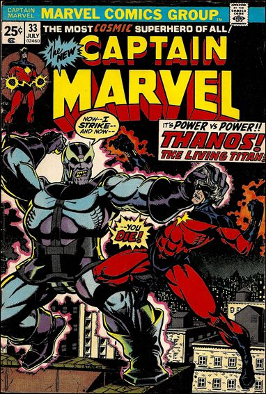 Captain Marvel (1968) 33-A by Marvel
