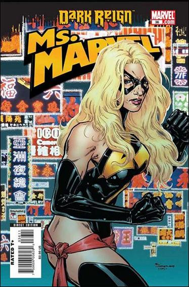 Ms. Marvel (2006) 36-A by Marvel