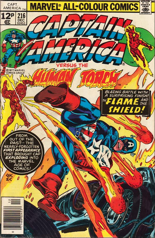 Captain America (1968) 216-B by Marvel