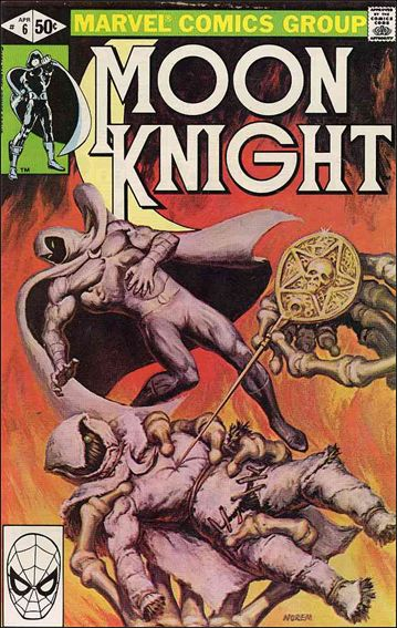 Moon Knight (1980) 6-A by Marvel
