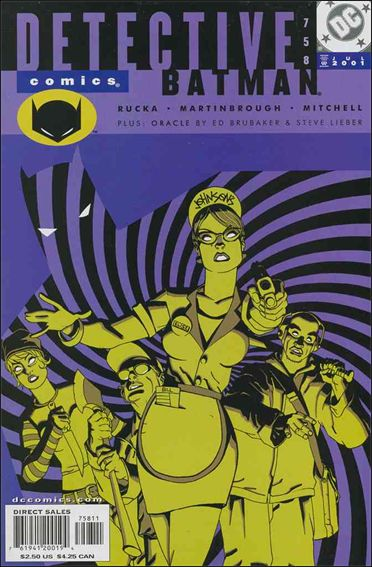 Detective Comics (1937) 758-A by DC
