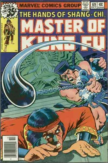 Master of Kung Fu 69-A by Marvel
