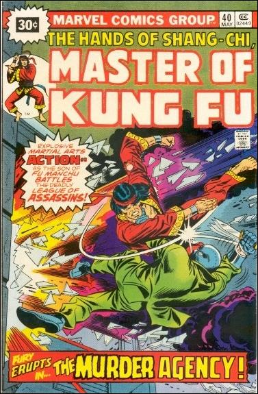 Master of Kung Fu 40-B by Marvel