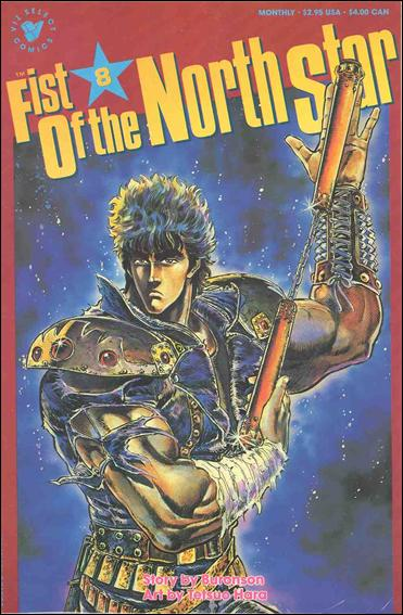 Fist of the North Star 8-A by Viz