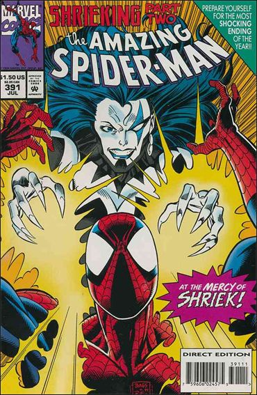 Amazing Spider-Man (1963) 391-A by Marvel