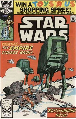 Star Wars (1977) 40-A
