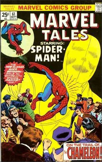 Marvel Tales (1966) 61-A by Marvel
