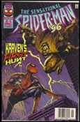 Sensational Spider-Man Annual 1996-B