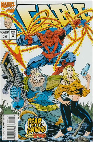 Cable (1993) 12-A by Marvel