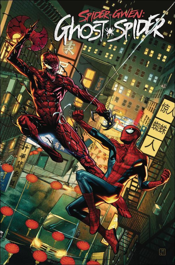 Spider-Gwen: Ghost Spider 6-B by Marvel
