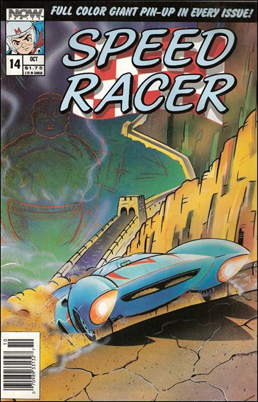 Speed Racer (1987) 14-A by Now Comics