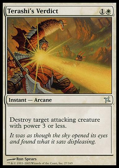 Magic the Gathering: Betrayers of Kamigawa (Base Set)27-A by Wizards of the Coast