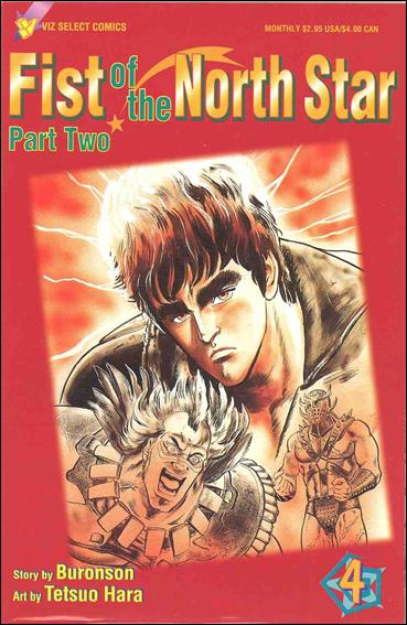 Fist of the North Star Part 2 4-A by Viz