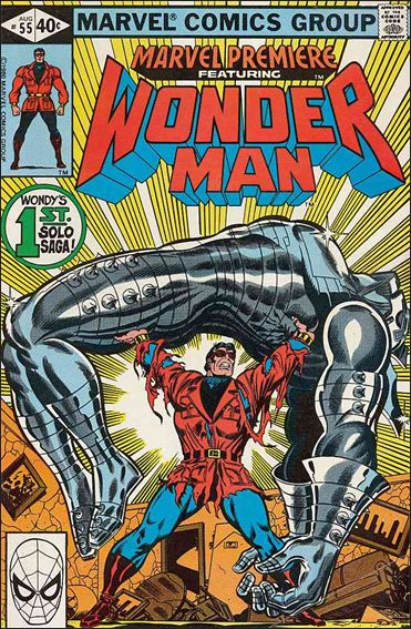Marvel Premiere 55-A by Marvel