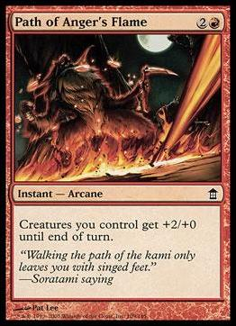 Magic the Gathering: Saviors of Kamigawa (Base Set)109-A by Wizards of the Coast