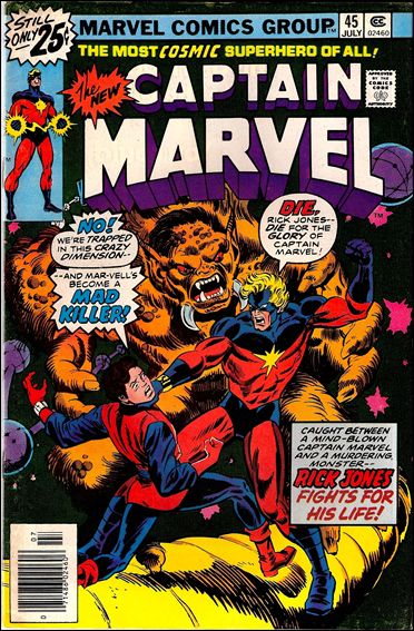 Captain Marvel (1968) 45-A by Marvel