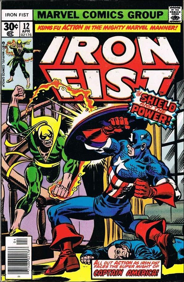 Iron Fist (1975) 12-A by Marvel