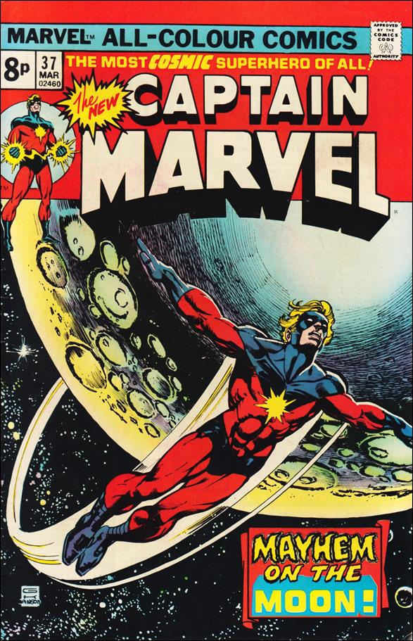 Captain Marvel (1968) 37-B by Marvel