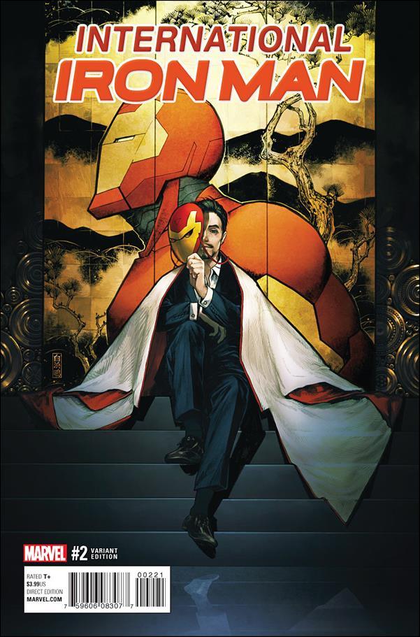 International Iron Man 2-B