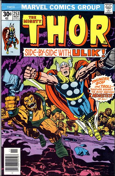 Thor (1966) 253-A by Marvel
