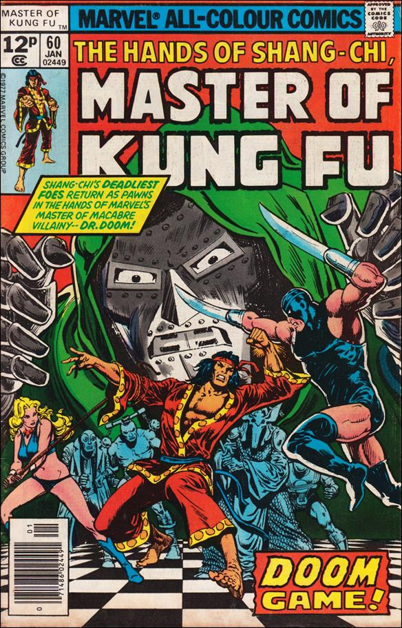 Master of Kung Fu 60-B by Marvel