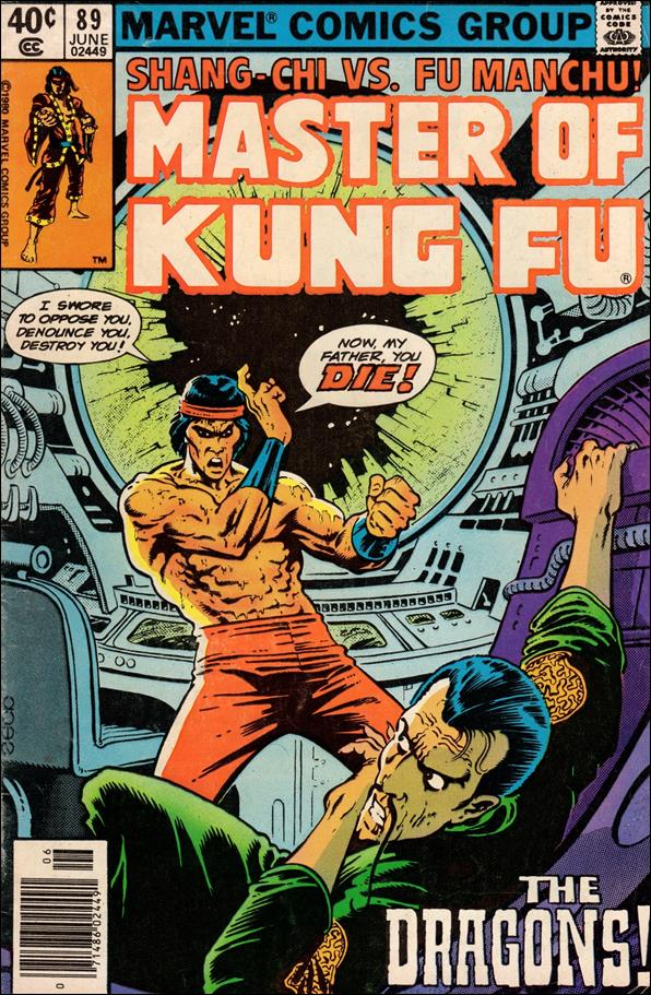 Master of Kung Fu 89-A by Marvel