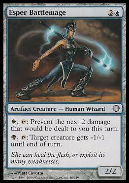Magic the Gathering: Shards of Alara (Base Set)40-A by Wizards of the Coast