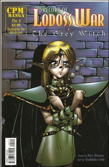 Record of Lodoss War: The Grey Witch 5-A by CPM Manga