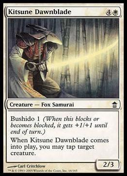 Magic the Gathering: Saviors of Kamigawa (Base Set)16-A by Wizards of the Coast