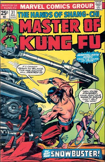 Master of Kung Fu 31-A by Marvel