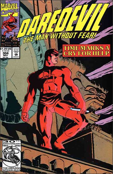 Daredevil (1964) 304-A by Marvel
