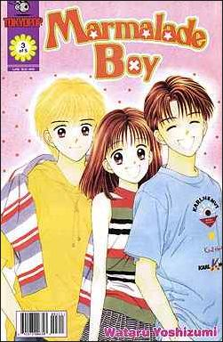 Marmalade Boy Comic 3-A by Tokyopop