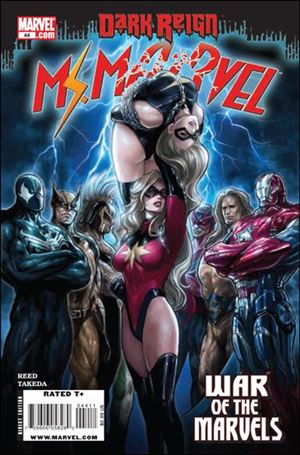 Ms. Marvel (2006) 44-A