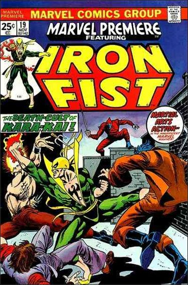 Marvel Premiere 19-A by Marvel