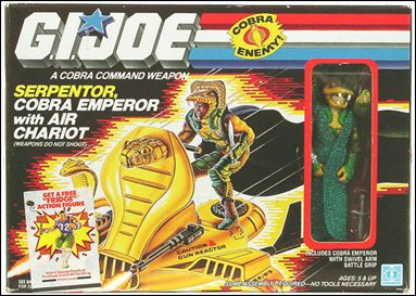 "G.I. Joe: A Real American Hero 3 3/4"" Basic Vehicles and Playsets Serpentor (Cobra Emperor) with Air Chariot by Hasbro"