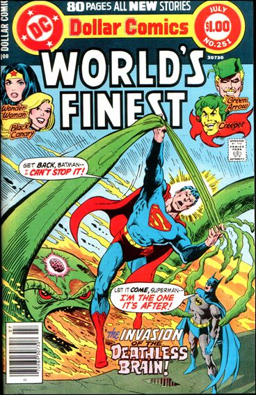 World's Finest Comics 251-A by DC