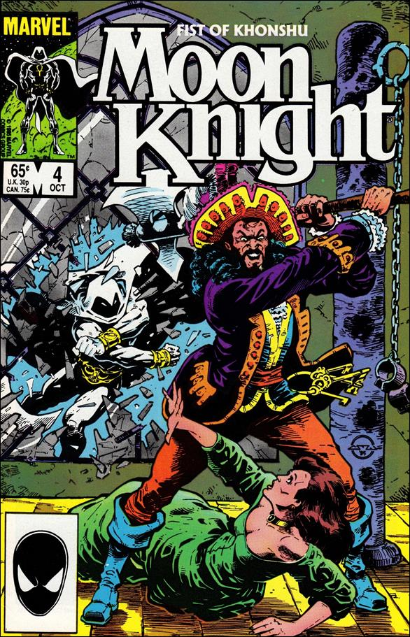 Moon Knight (1985) 4-A by Marvel