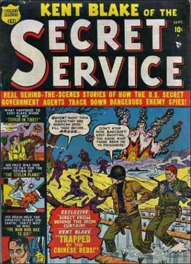 Kent Blake of the Secret Service 3-A by Atlas
