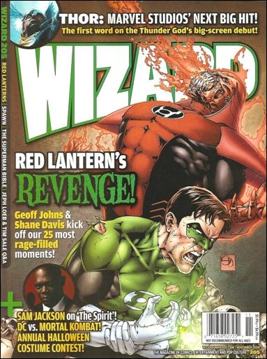 Wizard: The Magazine of Comics, Entertainment and Pop Culture 205-A by Wizard Press