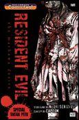 Resident Evil: The Marhawa Desire nn-A
