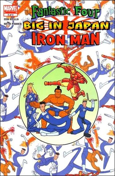 Fantastic Four/Iron Man: Big in Japan 3-A by Marvel