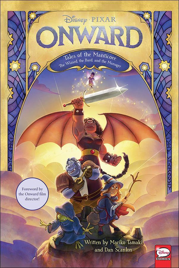Disney/Pixar Onward: Manticore nn-A by Dark Horse