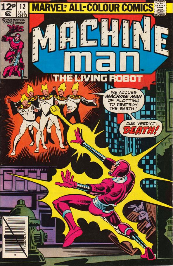 Machine Man (1978) 12-B by Marvel